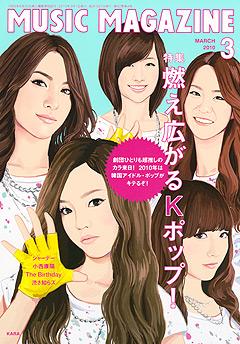 MM-201003.jpg