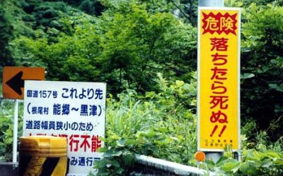 Route 157